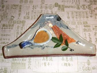 itifuji